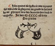 Historie van Reynaert die vos (1479) [Foto: Koninklijke Bibliotheek Den Haag]